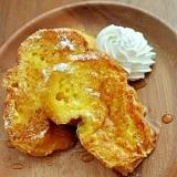 食べたら幸せ♪簡単!フランスパンでフレンチトースト