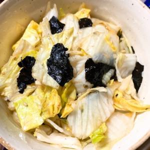 包丁いらず!簡単*レタスの韓国風サラダ