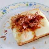 おかかで☆厚揚げのモッツァレラチーズ焼き