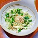 大根と貝割菜とツナの和え物