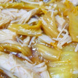 ❤ 白菜&手羽中&えのきの煮物 ❤