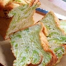 彩りキレイなえんどう豆deふんわりマーブルパン