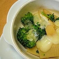 筍が洋風に! 「筍とブロッコリーのチーズ焼き」
