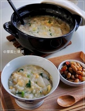 卵とじで食べやすい☆中華風七草粥
