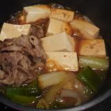 超簡単!体が喜ぶ肉豆腐