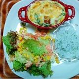 豆腐クリームグラタン&ココナッツご飯&ジャーサラダ