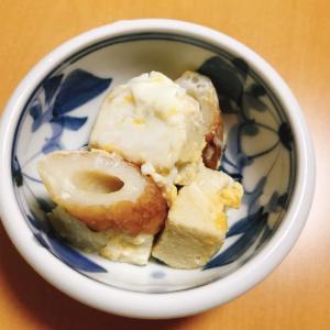優しい味の♡とっても簡単!高野豆腐とちくわの卵とじ