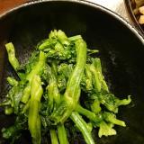 冷凍野菜レシピ③菜の花のからし和え
