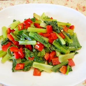 小松菜とパプリカのアンチョビ蒸し和え