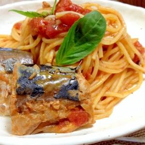 褒められレシピ。サバ缶でごろごろトマトスパゲティ。