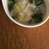キャベツとわかめのスープ