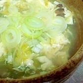 あおさとネギのかき玉スープ《中華味》
