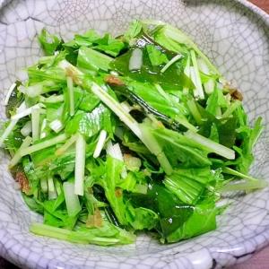 さっと出来る!水菜とわかめの梅かつおサラダ