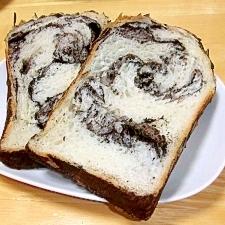 チョコ・マーブル☆パン
