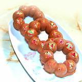 バレンタインに!生チョコドーナツ風ポンデリング♪