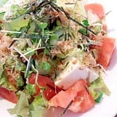 お豆腐と野菜のサラダ