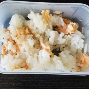 鮭とえのき混ぜご飯【離乳食後期】