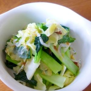 小松菜とキャベツの炒め物