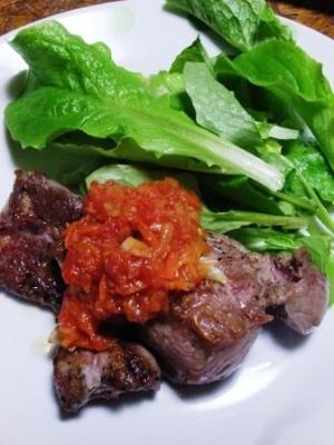 香ばしい ラム肩肉のステーキ トマトソース
