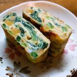 小松菜と薩摩芋の卵焼き
