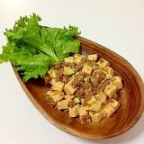 堅とうふの麻婆豆腐