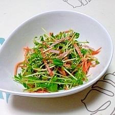 豆苗たっぷりサラダ