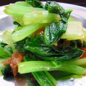 小松菜のあっさり梅ナムル