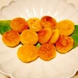 インカのめざめ☆ジャガイモ餅