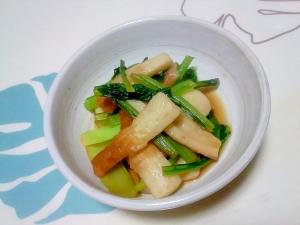 ちくわと小松菜の旨煮++