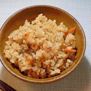 塩昆布と油揚げの炊き込みご飯