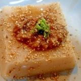 醤油麹と柚子胡椒で ❤ピリ甘ゴマピーナツ豆腐❤