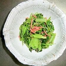 小松菜と紅生姜のおひたし