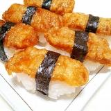 冷食で簡単!たれつけ鶏天寿司♡