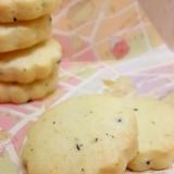 簡単!(^^)芳香アールグレイ紅茶のクッキー♪
