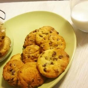 体に優しい砂糖で作る!しっとりチョコチップクッキー