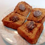珈琲とチョコホイップのフレンチトースト