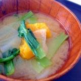 大根かぼちゃ小松菜の3色お味噌汁
