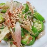 野菜で一品♪ 「オクラと茗荷の梅肉和え」