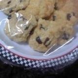 HMで☆簡単サクサクチョコチップクッキー