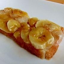 バナナ餅トースト