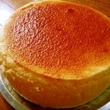 プロセスチーズde濃厚スフレチーズケーキ