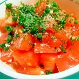 旨♪パセリとトマトの塩麹グレープシードオイルサラダ