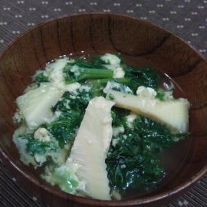 水かけ菜と筍のかき玉汁♪