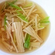 エノキと長ねぎのスープ