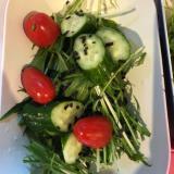 簡単!水菜と塩昆布のサラダ