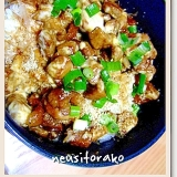 コロコロ豚のテリマヨ丼