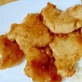 鶏肉のマヨ味噌焼き