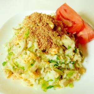 野菜たっぷりライスサラダ