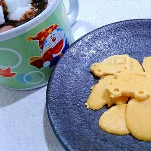 【糖質制限】卵黄消費の即席おからクッキー