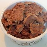 愛犬用 ❤馬肉とさつま芋と人参のオーブン焼き❤